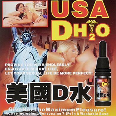 美國進口USA DH2O美國D水