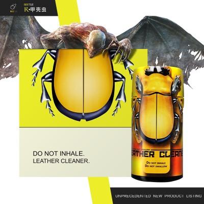 BEETLE 甲壳虫 40+10ml 2瓶礼盒装RUSH